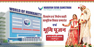 Narayan Seva Sansthan to offer free healthcare and education by setting up World of Humanity Center in Udaipur
