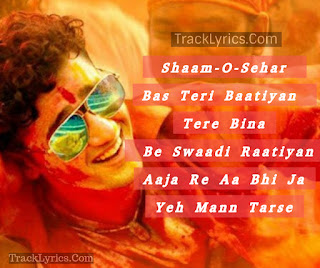 song-quotes-2018-holi-biraj-ma-genius-jubin-nautiyal-ishita-utkarsh