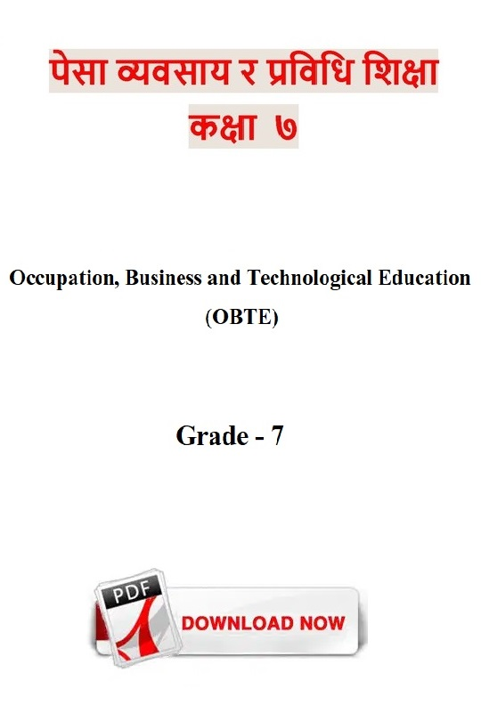 Occupation, Business and Technology Education - Grade 7 / Class 7 (CDC)