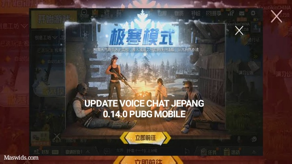 voice chat 0.14.0 pubg mobile
