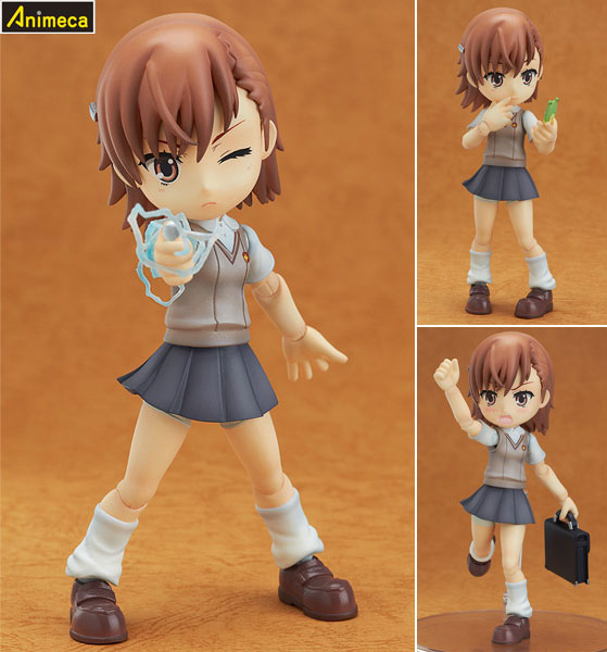 FIGURA MIKOTO MISAKA S.K. series TO ARU KAGAKU NO RAILGUN A Certain Scientific Railgun
