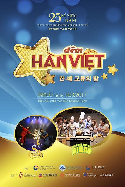 Đêm giao lưu văn hóa Hàn – Việt tại Đà Nẵng 2017