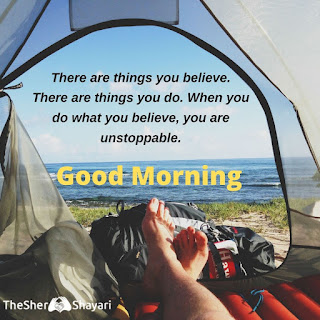 free download of good morning quotes