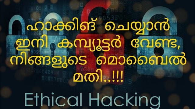How to Study Hacking