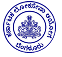 KPSC Recruitment 2020 Group A & B Technical & Non-Technical 251 Post