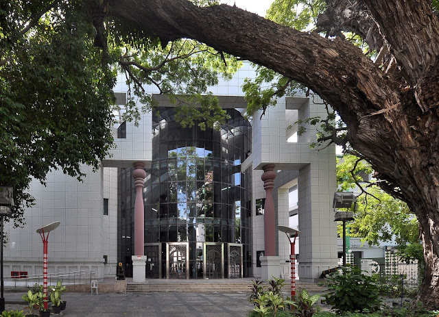 المتحف الوطني national museum