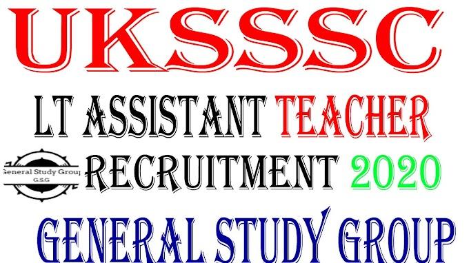 Uttarakhand UKSSSC LT Grade Assistant Teacher Online Form 2020 | यूकेएसएसएससी एलटी ग्रेड शिक्षक भर्ती 2020