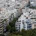«Πνιγμένοι» στα χρέη οι ιδιοκτήτες ακινήτων: Στα 3,27 δισ. € η «μαύρη τρύπα» του ΕΝΦΙΑ