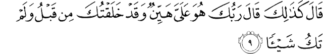 Surah Maryam ayat 9
