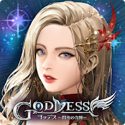 Playstore icon of Goddess JP 闇夜の奇跡