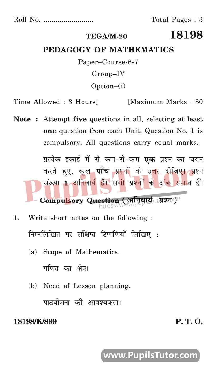 KUK (Kurukshetra University, Haryana) Pedagogy Of Mathematics Question Paper 2020 For B.Ed 1st And 2nd Year And All The 4 Semesters In English And Hindi Medium Free Download PDF