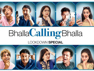 Bhalla Calling Bhalla 2020