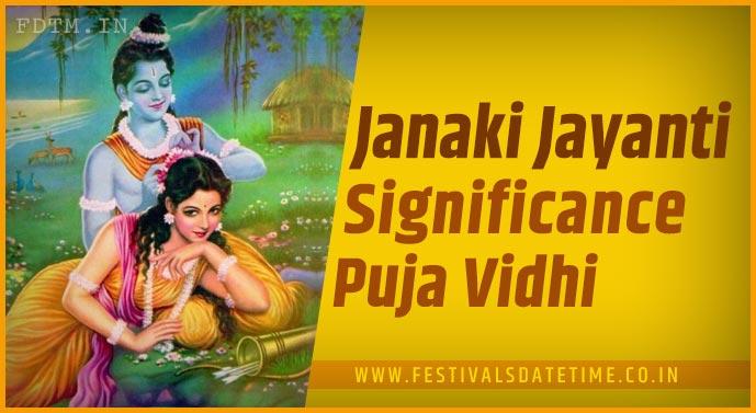 Janaki Jayanti Puja Vidhi and Janaki Jayanti Katha