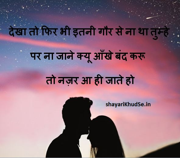 very sad shayari photos collection download, very sad shayari photos