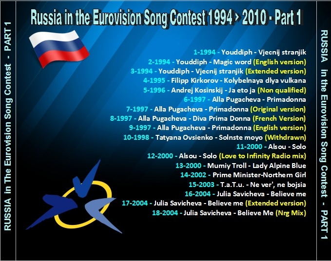 Youddiph: Eurovision Song Contest Music: RUSSIA IN THE EUROVISION