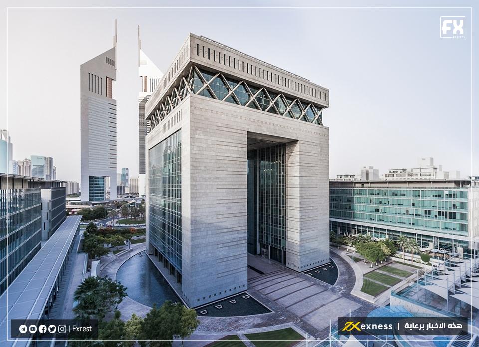 هيئة الرقابة المالية في دبي DFSA تخطط لتنظيم العملات المشفرة