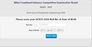 Bihar DCECE Result 2020