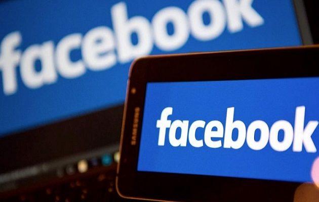 Το Facebook αφαίρεσε 583 εκατoμμύρια ψεύτικους λογαριασμούς  εκτός απο τα ψεύτικα προφίλ των αριστερών  troll