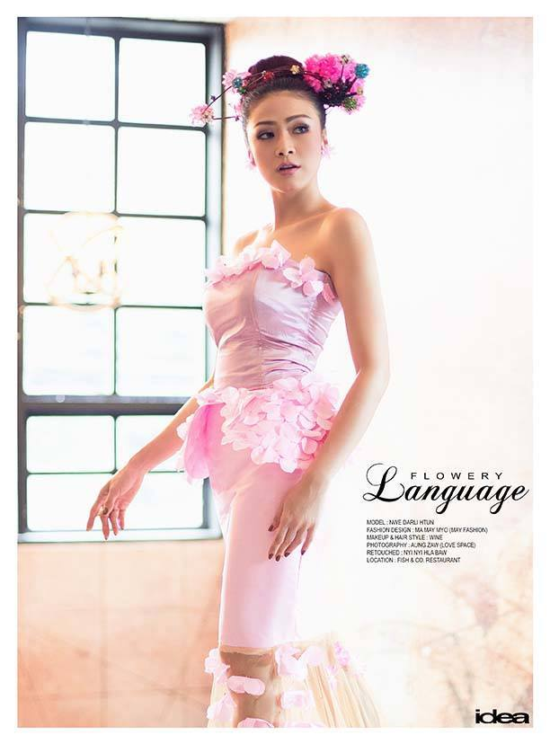 Flowery Language Model Nwe Darli Htun In Idea Magazine Cover Photoshoot
