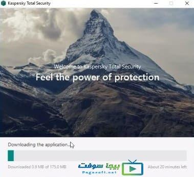تنصيب برنامج كاسبر سكاي انتي فايروس
