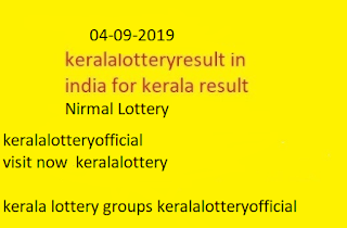 kerala lottery today result chart