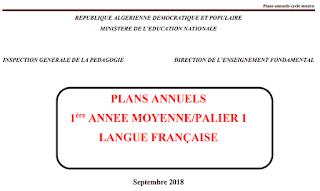 Plans annuelles 1AM Français 2018-2019 PDF