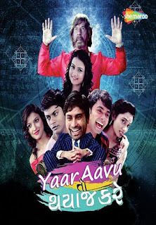 Yaar Aavu Toh Thaya Kare (2019) Full Movie Download Gujarati 480p 720p