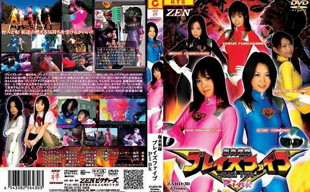 ZARD-30 Blaze 5 -Pink-