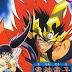 Download Anime Kishin Douji Zenki Subtitle Indonesia