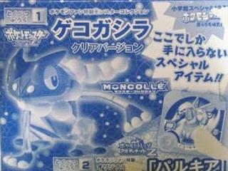 Pokemon Fan Vol 45 Attachment