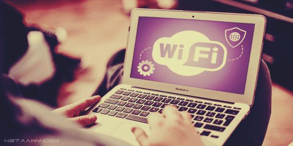قم-باستخدام-برامج-لمراقبة-الشبكة