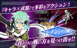 SWORD ART ONLINE: Memory Defrag (Japan) Apk v1.8.1 Mod (God Mode/High Attack)