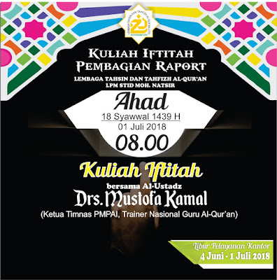 KULIAH IFTITAH SEMESTER GANJIL 1439H/2018M