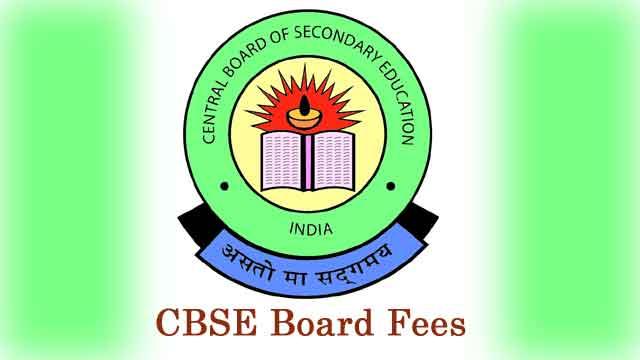 सीबीएसई ने बढाया सभी बोर्ड परीक्षाओं का शुल्क