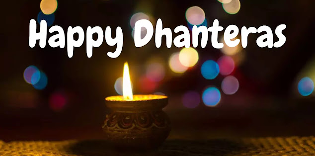 Dhanteras Status, Wishes, Sms in Hindi 2020