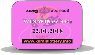 Keralalottery.info, Win Win Today Result : 22-1-2017 Win Win Lottery W-444, kerala lottery result 22-01-2017, win win lottery results, kerala lottery result today win win, win win lottery result, kerala lottery result win win today, kerala lottery win win today result, win win kerala lottery result, win win lottery W 444 results 22-01-2017, win win lottery w-444, live win win lottery W-444, 22.1.2017, win win lottery, kerala lottery today result win win, win win lottery (W-444) 22/01/2017, today win win lottery result, win win lottery today result 22-1-2017, win win lottery results today 22 1 2017, kerala lottery result 22.01.2017 win-win lottery w 444, win win lottery, win win lottery today result, win win lottery result yesterday, winwin lottery w-444, win win lottery 22.1.2017 today kerala lottery result win win, kerala lottery results today win win, win win lottery today, today lottery result win win, win win lottery result today, kerala lottery result live, kerala lottery bumper result, kerala lottery result yesterday, kerala lottery result today, kerala online lottery results, kerala lottery draw, kerala lottery results, kerala state lottery today, kerala lottare, kerala lottery result, lottery today, kerala lottery today draw result, kerala lottery online purchase, kerala lottery online buy, buy kerala lottery online, kerala lottery tomorrow prediction lucky winning guessing number, kerala lottery, kl result,  yesterday lottery results, lotteries results, keralalotteries, kerala lottery, keralalotteryresult, kerala lottery result, kerala lottery result live, kerala lottery today, kerala lottery result today, kerala lottery results today, today kerala lottery result