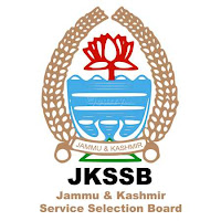 JKSSB Junior Engineer Admit Card