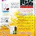Ubqari Magazine June 2020 Pdf Download