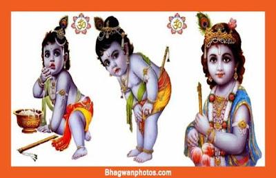 Laddu Gopal Wallpaper Hd