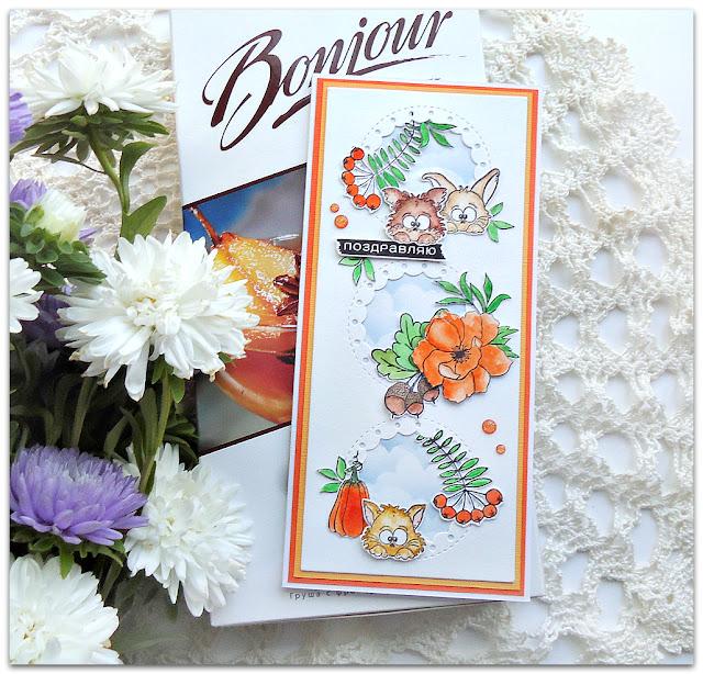 открытка, штампинг, осень, скрапбукинг, кардмейкинг