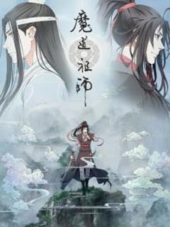 Assistir Mo Dao Zu Shi Online