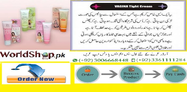Vagina Tightening Cream Price In Pakistan 03006668448 How To Use