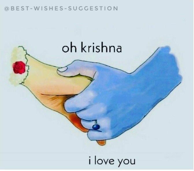 Radhakrishna-iloveyou-wallpaper