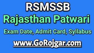 Rajasthan Patwari Exam Date, Admit Card, Syllabus 2020