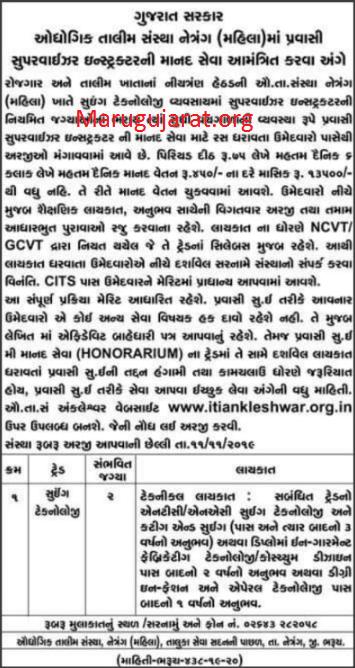 ITI-Netrang-W-Bharuch