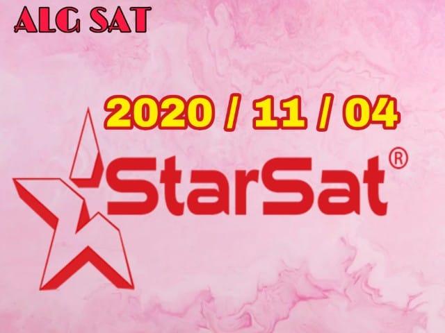 جديد الموقع الرسمي ستارسات starsat بتاريخ 20201104