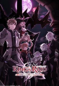 الحلقة  3  من انمي King's Raid: Ishi wo Tsugumono-tachi مترجم بعدة جودات