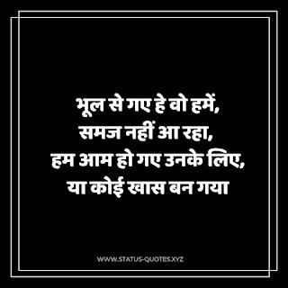 Alone Status in Hindi 1
