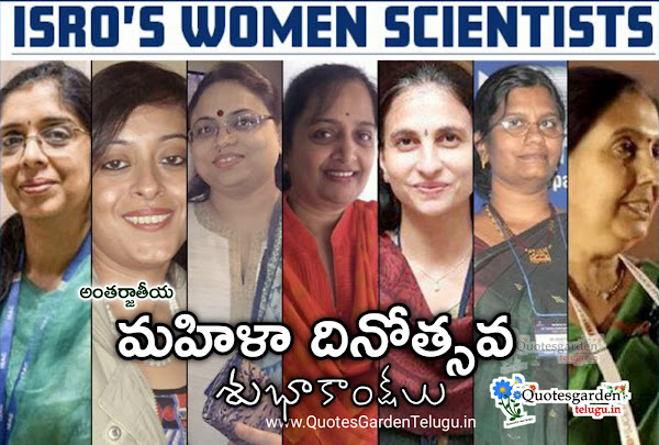 women's day wishes to colleagues