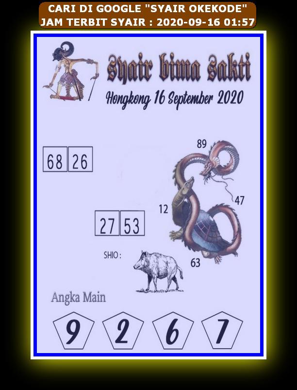 Kode syair Hongkong Rabu 16 September 2020 241